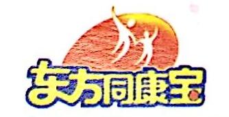 江西康宝医药生物科技有限公司 最新采购和商业信息