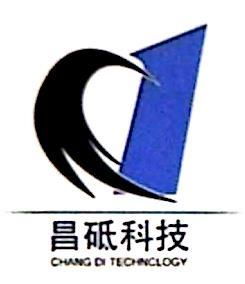 南昌昌砥科技有限公司 最新采购和商业信息