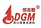 浙江帝杰曼信息科技股份有限公司 最新采购和商业信息