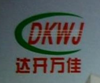 北京达开万佳商贸有限公司 最新采购和商业信息