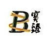 杭州凌波保健品有限公司 最新采购和商业信息