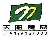 遵义天阳食品股份有限公司 最新采购和商业信息