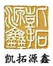 北京凯拓源鑫投资有限公司 最新采购和商业信息