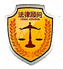 清远市八零后法律顾问有限公司