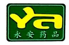 广州市永安动物药品有限公司 最新采购和商业信息