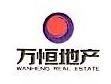 沈阳万恒易赛房地产开发有限公司 最新采购和商业信息