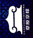 内蒙古京峰酒业有限公司 最新采购和商业信息