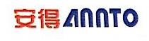 新疆安得物流有限公司 最新采购和商业信息