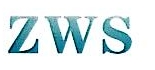 武汉忠维盛科技有限公司 最新采购和商业信息