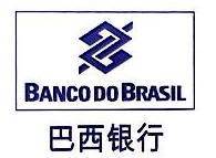 巴西银行有限公司上海分行 最新采购和商业信息