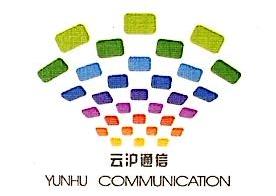 上海云沪通信工程有限公司 最新采购和商业信息