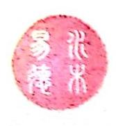 北京水木易德管理咨询有限公司 最新采购和商业信息