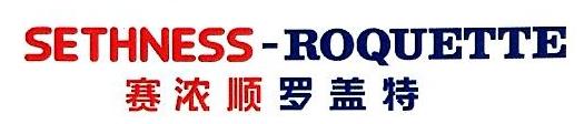 赛浓顺罗盖特食品配料(连云港)有限公司 最新采购和商业信息