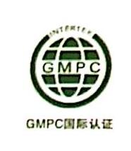 广州天源生物科技有限公司 最新采购和商业信息