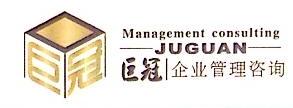重庆祥云伟略企业管理咨询有限公司 最新采购和商业信息