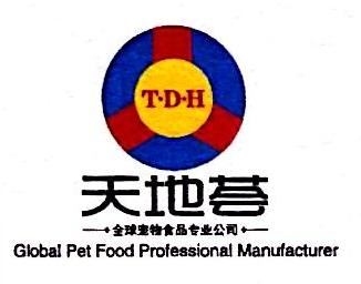 青岛天地荟食品有限公司 最新采购和商业信息