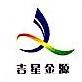 北京吉星金源玻璃钢有限公司 最新采购和商业信息