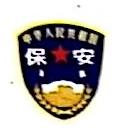 衢州市金镖保安服务有限公司 最新采购和商业信息