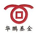杭州华鹏伟业投资管理有限公司 最新采购和商业信息