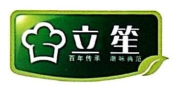 揭阳市鲜源食品有限公司 最新采购和商业信息