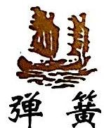 杭州冯氏弹簧五金机电有限公司