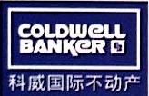 杭州宏邦房地产代理有限公司 最新采购和商业信息
