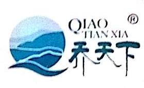 阳泉市乔家景禾食品有限公司 最新采购和商业信息
