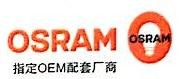 上海宏晟灯具电器有限公司 最新采购和商业信息