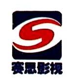 南京赛思影视设备有限公司 最新采购和商业信息