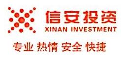 平安普惠投资咨询有限公司重庆观音桥分公司