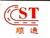 东莞市顺通道路设施有限公司 最新采购和商业信息