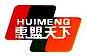 肇庆市惠盟天下商业管理有限公司 最新采购和商业信息