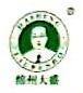 北川大盛茶业有限公司 最新采购和商业信息