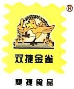 汕头市双捷金雀食品实业有限公司 最新采购和商业信息