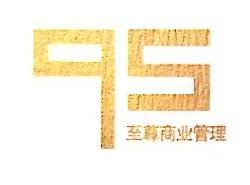 上海久五至尊商业管理有限公司 最新采购和商业信息