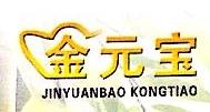 淄博金元宝节能设备科技有限公司 最新采购和商业信息
