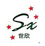 重庆市世欣医药有限公司 最新采购和商业信息