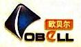 深圳市欧贝尔电子设备有限公司 最新采购和商业信息