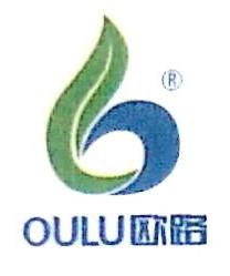 广州欧路生物科技有限公司 最新采购和商业信息