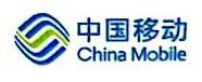 中国移动通信集团山东有限公司莱阳分公司 最新采购和商业信息