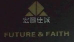 北京德靖鑫贸易有限公司 最新采购和商业信息