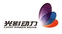 北京公交广告有限责任公司