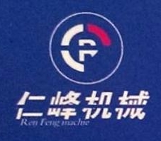 江西仁峰机械设备有限公司 最新采购和商业信息