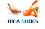温州日发鞋业有限公司
