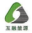 浙江互融能源股份有限公司 最新采购和商业信息