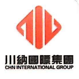 广东登泰实业股份有限公司