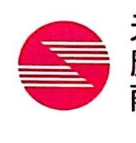 南天光电(厦门)有限公司 最新采购和商业信息