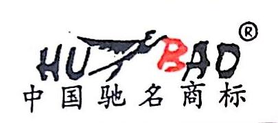 福州虎豹服饰有限公司 最新采购和商业信息