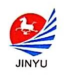 迁西县金舆旅行社有限公司 最新采购和商业信息