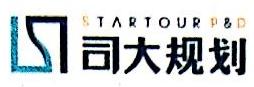 湖南司大旅游规划设计有限公司 最新采购和商业信息